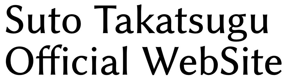 Suto Takatsugu Official WebSite