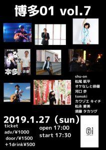 ライブイベント出演/ 博多01 @ Live cafe&bar アクアリウム