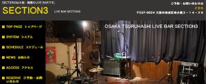 ライブ出演 / 大阪・鶴橋Section3 @ Section3