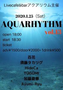 ライブ出演[AQUARHYTHM] @ 福岡・天神 Live cafe&bar アクアリウム