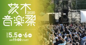 ライブ出演[茨木音楽祭 2020] @ 大阪・茨木市中心部