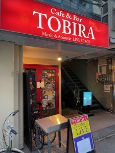 ライブ出演【HAGIWARA DAISUKE presents  ココロノオト vol.18】 @ 大阪・心斎橋 Cafe & Bar Tobira